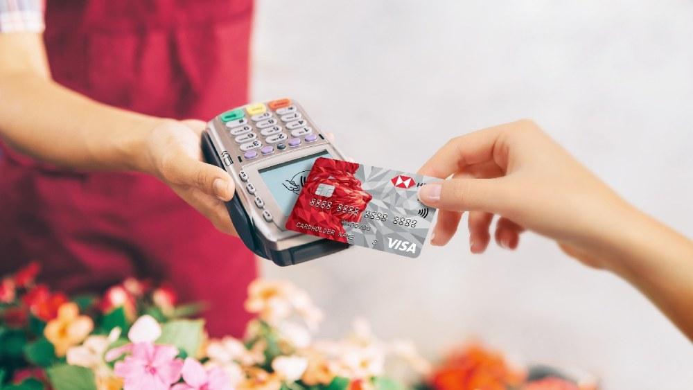 thẻ thanh toán quốc tế HSBC